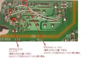 EeePC(Eee PC)の純正フル互換のAC電源を作る4