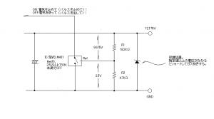 EeePC(Eee PC)の純正フル互換のAC電源を作る3