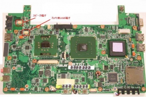 EeePC(Eee PC)を分解改造してUSBを増設する方法 Mini PCI Expressの端子からUSB信号を得る2