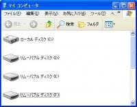 ASUS Eee PCのSDHCカードをf2dでHDD化する画像その1
