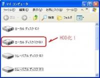 ASUS Eee PCのSDHCカードをf2dでHDD化する画像その4