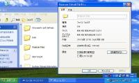 ASUS Eee PC 4G-XUの工場出荷状態でのProgram Filesの構成調査結果 えええPcのディスクをスリム化する
