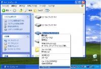 Eee PCのUSBメモリをHDD化する説明図1