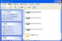 Eee PCのUSBメモリをHDD化する説明図4