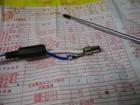 EeePC(Eee PC)4Way電源の装置、カーチャージャ用アダプタ、シガレットソケットに接続するケーブルの標準DCプラグ側の作り方