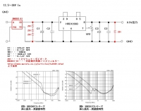 EeePC(Eee PC)4Way電源の装置の回路図、HRD12003Eを中心にしている。車載用にノイズ対策をしている