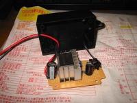 EeePC(Eee PC)4Way電源の装置のケース組み付けの写真