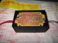 EeePC(Eee PC)4Way電源の装置のケース組み付けの写真2
