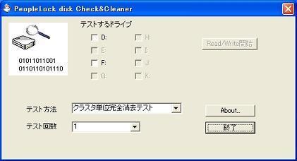 PCC27,SDHC,CFカードに満タンテストを行う