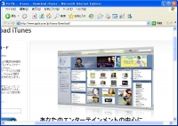 ASUS Eee PC・Eee PCにiPod,iTunesをインストールする方法を述べる