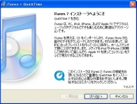 ASUS EeePC・Eee PCにiPod,iTunesをインストールする方法を述べる。SetUpはすかすかいく