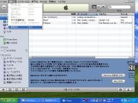 ASUS EeePC・Eee PCにiPod,iTunesをインストールの最重要ポイントがここである。