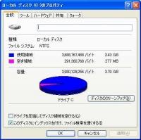 Eee PC 4G−Xのディスクの空き容量