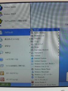 ASUS Eee PC・EeePC901に標準添付のソフトの一覧