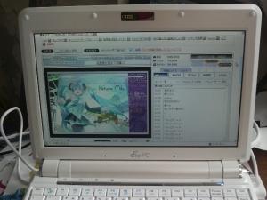 ASUS Eee PC・EeePC901で初音ミクを歌わせる