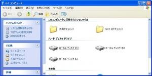 ASUS Eee PC・EeePC901 SDHCをHDDとしてマウントしたところ