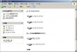 ASUS Eee PC・EeePC901