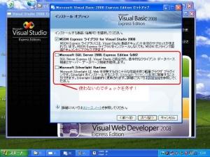 ASUS Eee PC・EeePC 901 4G-X