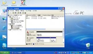 ASUS Eee PC・EeePC901に東芝の60GBのHDDを増設する9