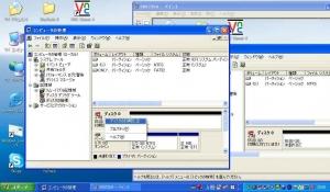 ASUS Eee PC・EeePC901に東芝の60GBのHDDを増設する10
