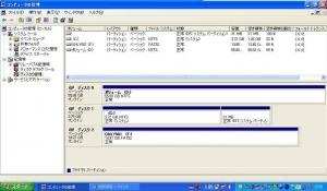 ASUS Eee PC・EeePC901に東芝の60GBのHDDを増設する11