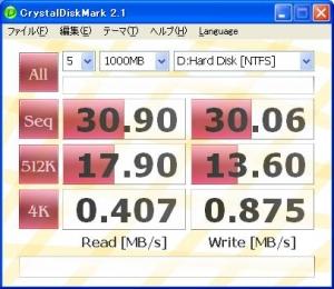 ASUS Eee PC・EeePC901に東芝の60GBのHDDを増設する14
