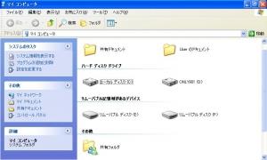 ASUS Eee PC・EeePC 4G-XUに内蔵USBポートを増設する4