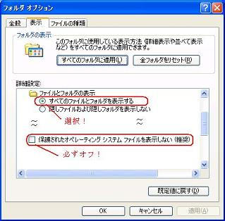Eee PC 901 4G-XのWindowsの設定画面3