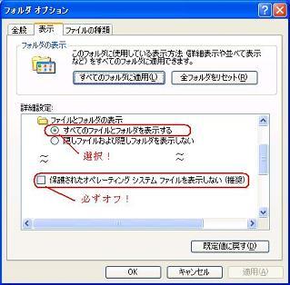 Eee PC 901 4G-XのWindowsの設定画面3