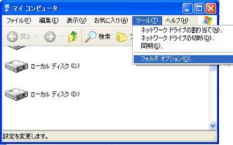 Eee PC 901 4G-XのWindowsの設定画面1