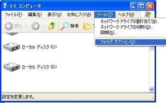 Eee PC 901 4G-XのWindowsの設定画面1
