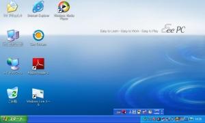 低価格 Asus Eee PC 701 SD-XのXPの起動画面