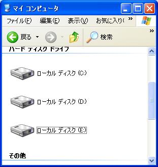 SDHCカードがHDD化したところ