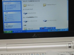 ASUS Eee PC 701 SD-X 改造、無事マウント成功