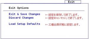 701 BIOS 永久保存版 資料 11