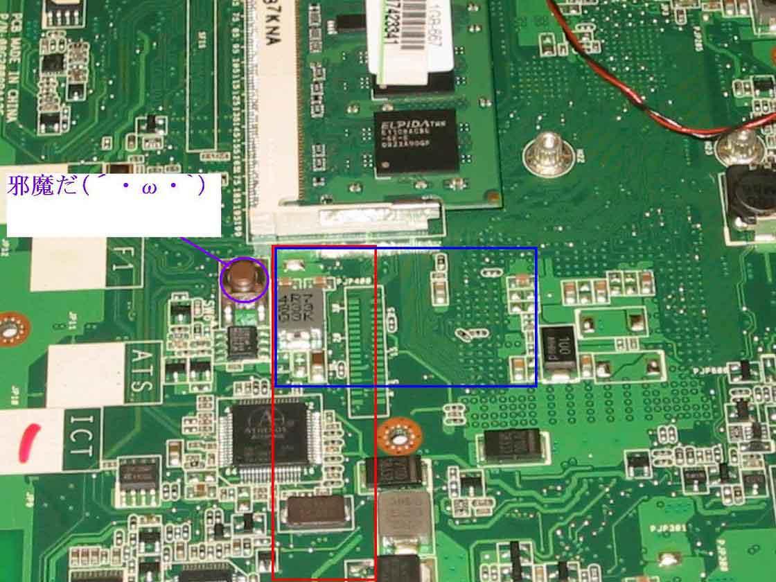 ASUSU Eee PC 900の増設ポイント、マザーから見たところ