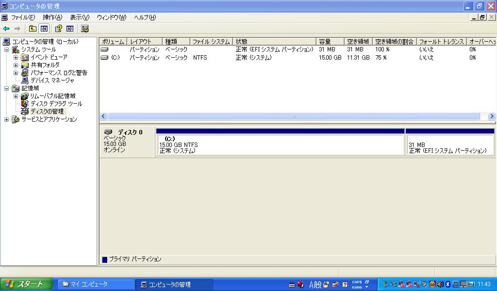 S101のCドライブの管理画面