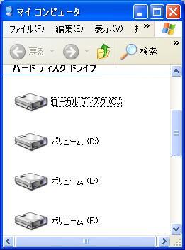 S101 f2d インストール その2