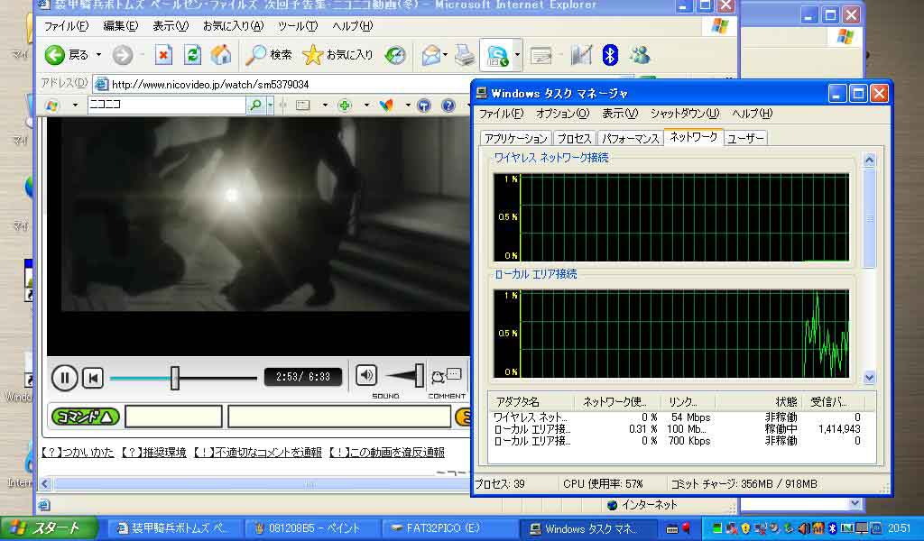 ニコニコ動画 ぶつぶつ 動画 切れ ネットワーク 負荷 観測