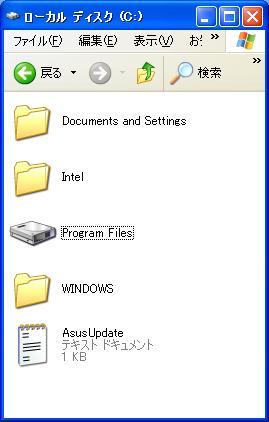 Eee PC S101 Program Files SDHC化