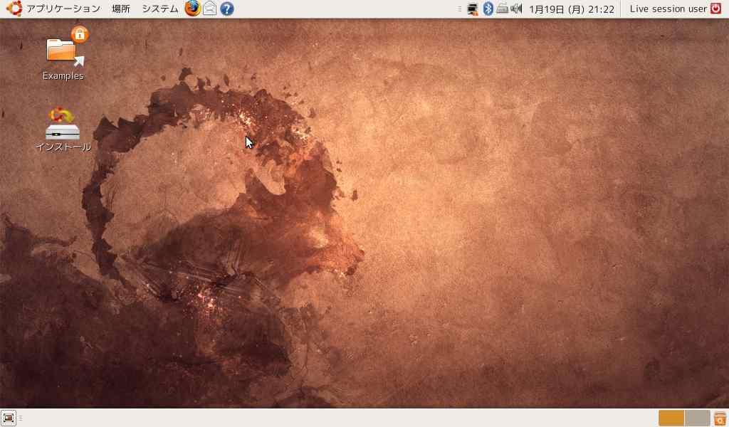 ASUS Eee PC S101 Ubuntu 8.10 起動画面