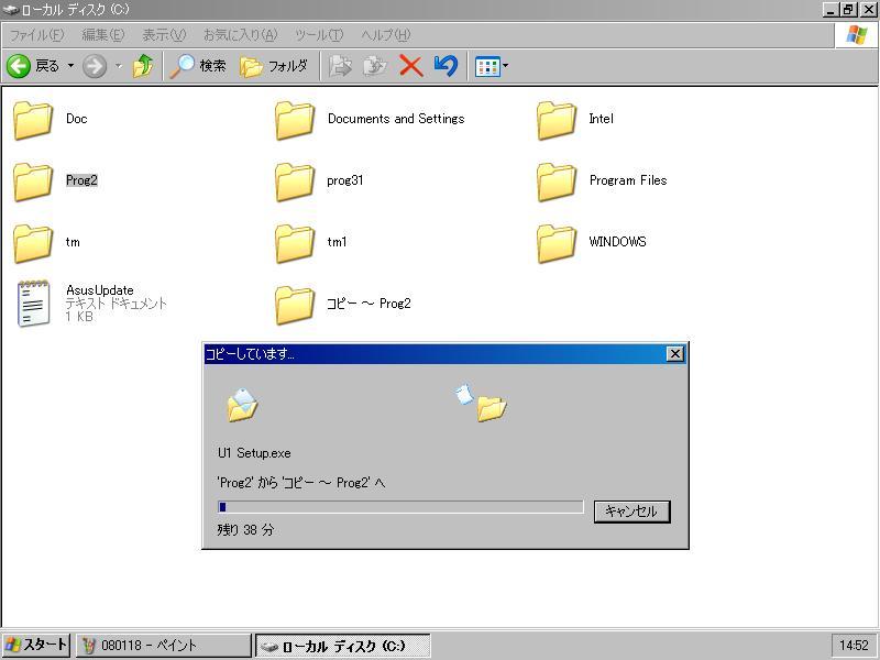 ASUS Eee PC S101 セーフモード 障害2