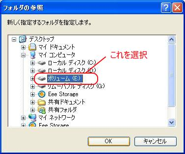 Program Files パス 変更 2