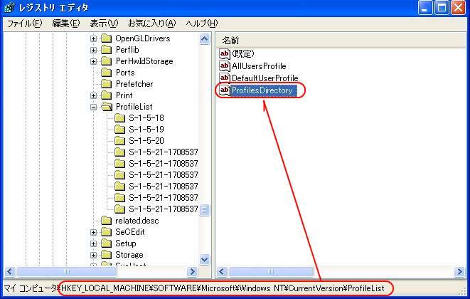 Documents and Settings レジストリ 操作 Cドライブ 容量不足解決 説明図4