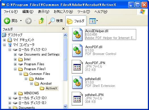 Documents and Settings, Program File 移動 削除 方法1