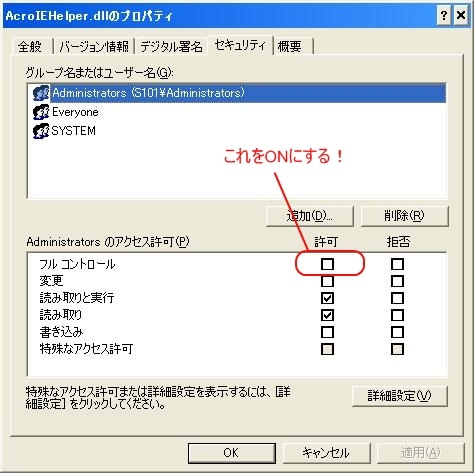 Documents and Settings, Program File 移動 削除 方法3