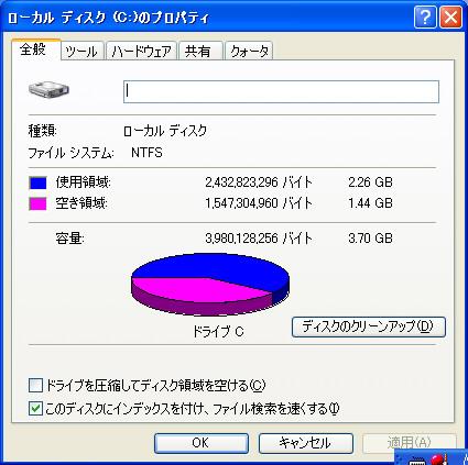 4G-X MDF MPF インストール前 プロパティ 全般 Program Files Documents and Settings