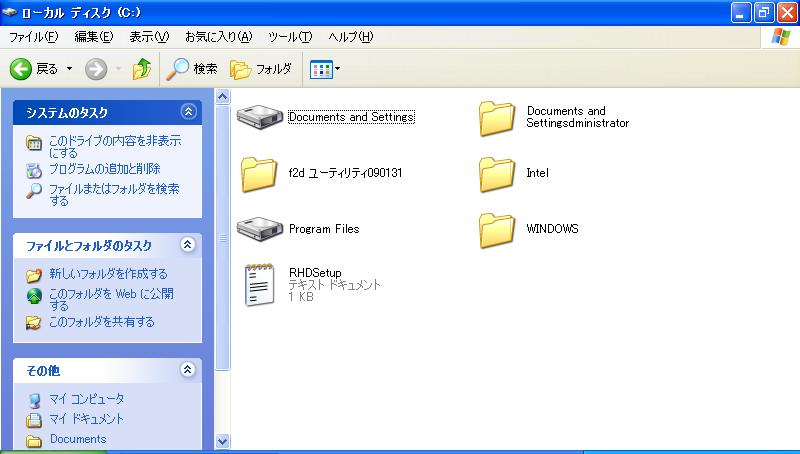 Eee PC 901 MDP MFP 適用後Cドライブ直下