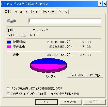 4G-X MDF MPF インストール後 プロパティ 全般 Program Files Documents and Settings