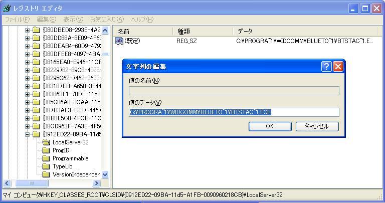 Program Files 移動 動かなくなるソフト